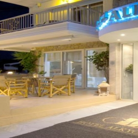 Hotel Alkyonis 2*